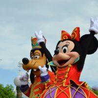 parade-1062304_1280