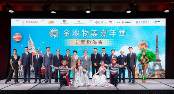 Sands China Announces Sands Shopping Carnival