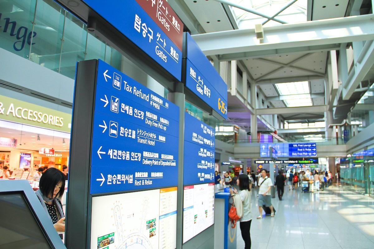 Cebu Pacific Flight Advisory: CEB resumes Manila-Incheon flights